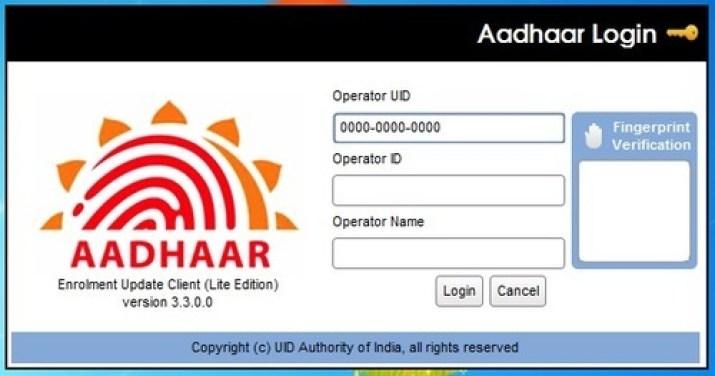 aadhar kendra target 16000