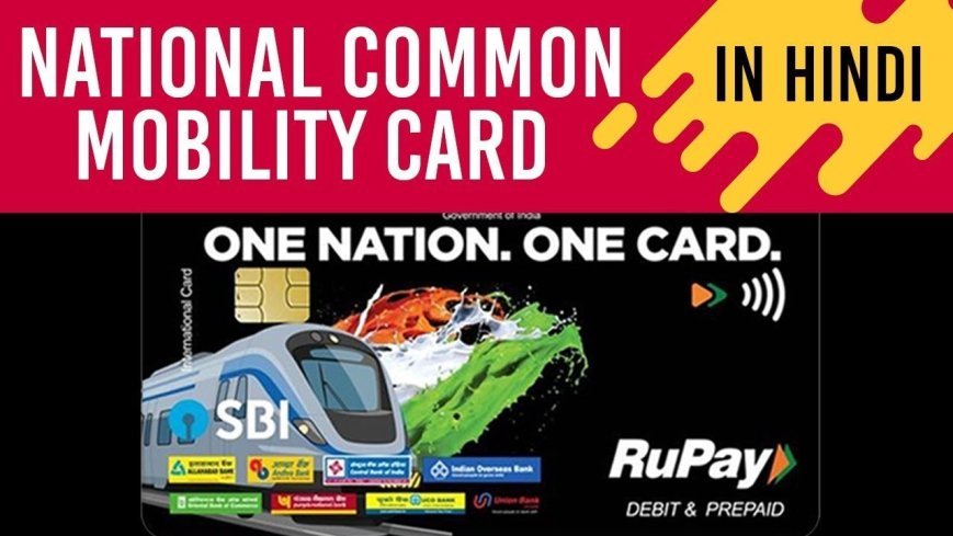 NATIONAL mobility card, NCMC