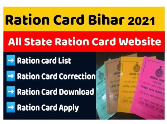 RATION-CARD-ONLINE