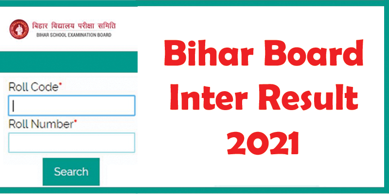 BSEB Board 12th result 2021