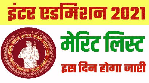 Bihar 11th Admission Merit List