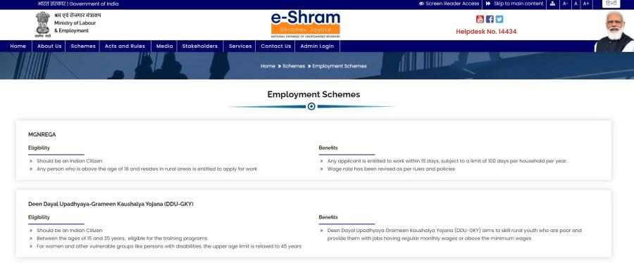 E Shram