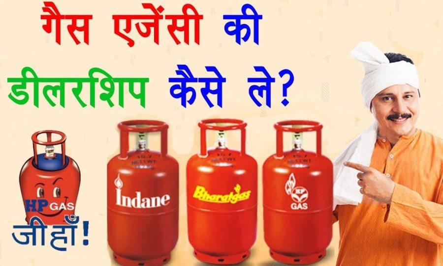 gas dealership