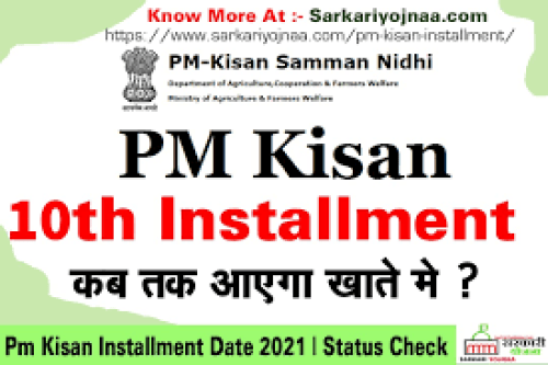 Pm-Kisan-Installment-10th-Date-2021, pmjay csc
