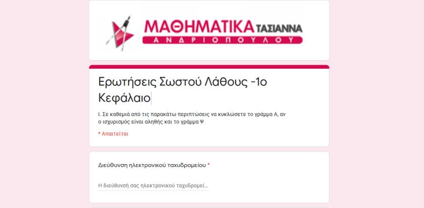 Screenshot 2020_1