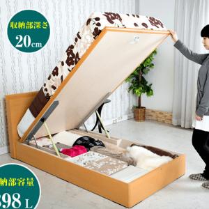 収納付きベッド4