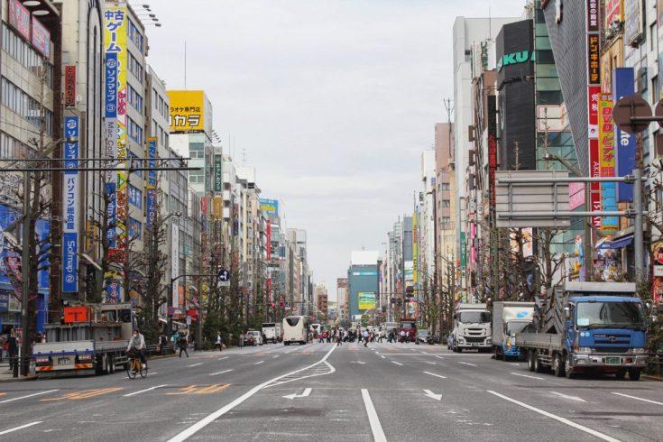 Quoi faire à Tokyo ?