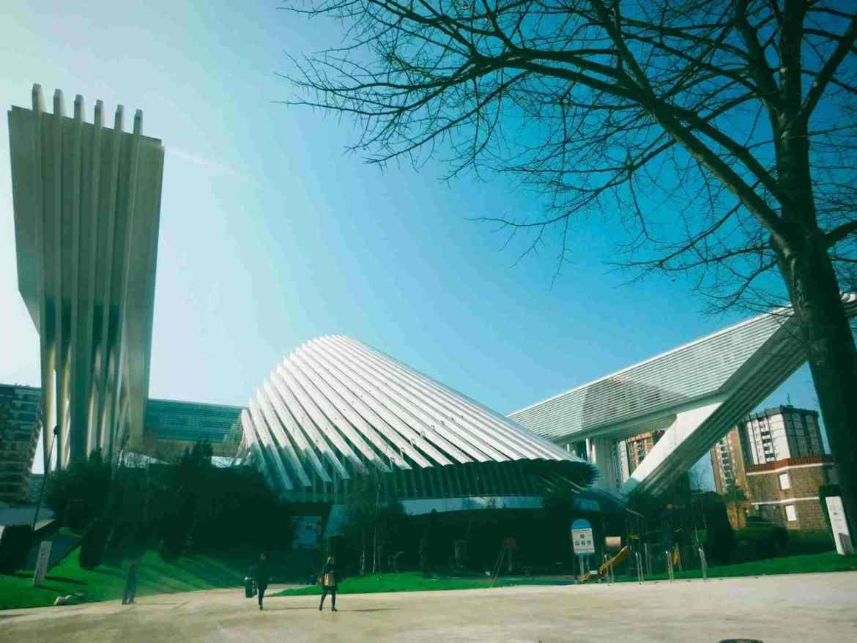 Palacio de Congresos in Oviedo