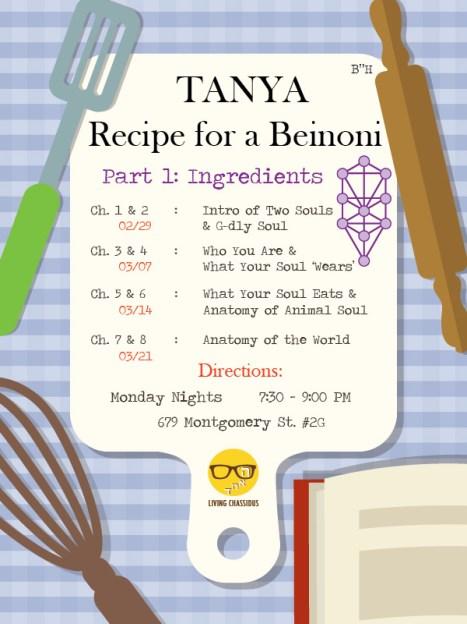 recipe-board-flyer-2-01
