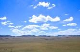 Mountains in Gun Galuut Nature Reserve