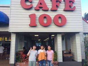 sammie, risa, and sawako cafe 100