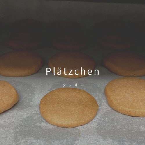 "<span class=""title"">簡単なクッキーを作りました</span>"