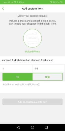 Basket.Jo App Screenshot - special request for online shopping Amman