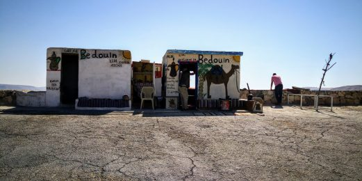 The Bedouin Lidl or Aldi - as you want