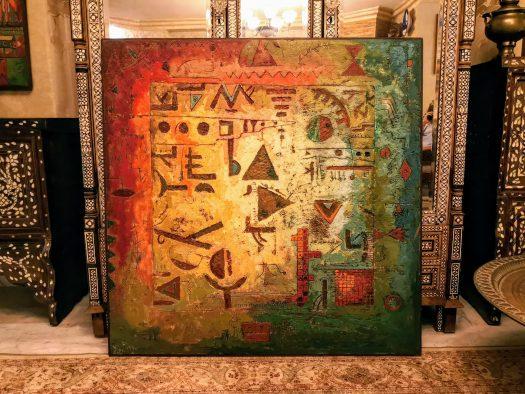 artwork almasri