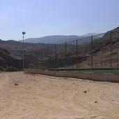 Start next to football court