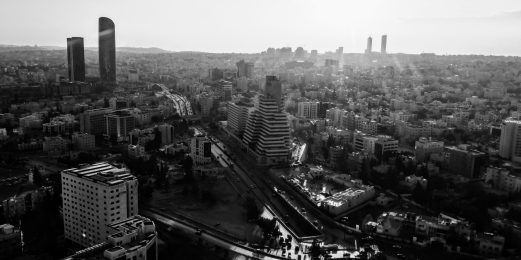 Amman Rotana - View from far