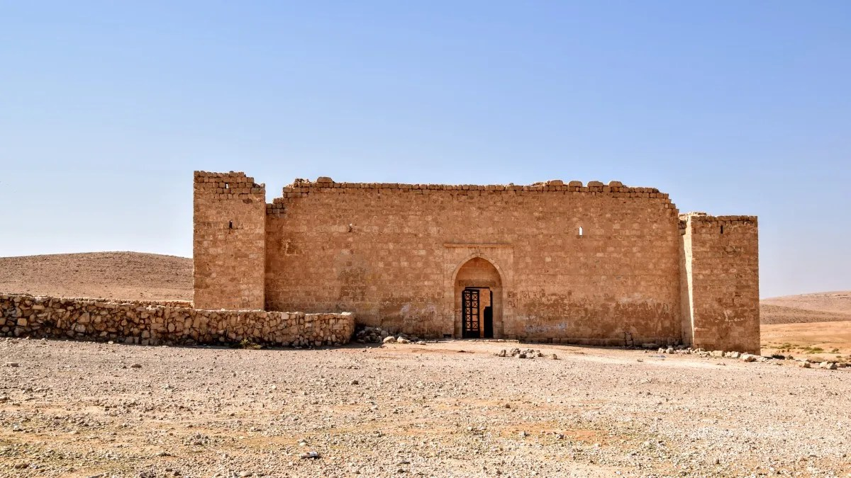 Qasr Al-Dab'ah - Outside Front