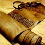 2639302-Torah-Scroll-Stock-Photo-ancient