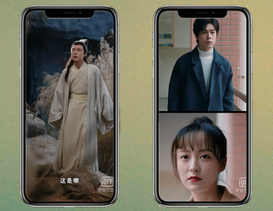 The Chinese are paving the way for new forms of mobile video content | News | LIVING LIFE FEARLESS