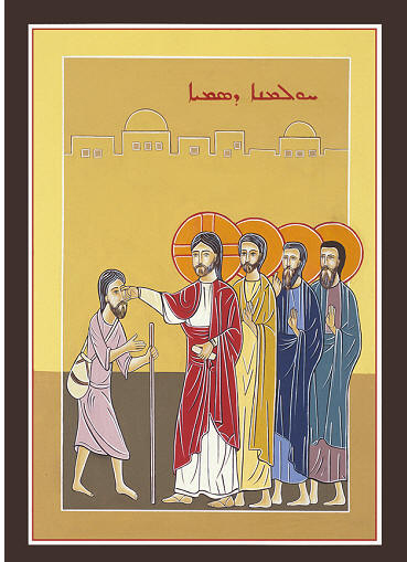Fr.Abdo_Badwi25