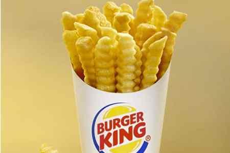 Burger King serves Whopper Jr. meal deal for $3.99