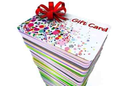 60 gift card bonus offers