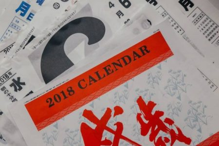 10 ways to reuse and recycle old calendars