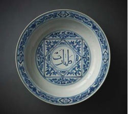 Chinese porcelain.