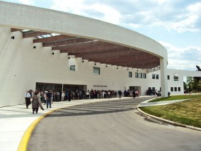 Entrance to Ismaeli Centre, Toronto.