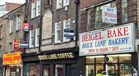 Brick Lane beigel bakery.