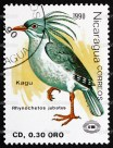 NICARAGUA - CIRCA 1990: a stamp printed in Nicaragua shows Kagu or Cagou, Rhynochetos Jubatus, Bird Endemic to New Caledonia, circa 1990