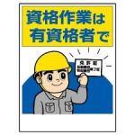 ガス給湯器を交換工事するときの業者選びのポイント!【まず資格者の有無確認から】