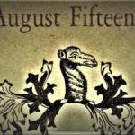 8月15日生まれの運勢と性格【星座/占星術とタロットで導く誕生日占い】