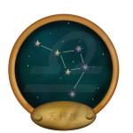 天秤座の運勢と性格【星座を48期に分けた誕生日占い】