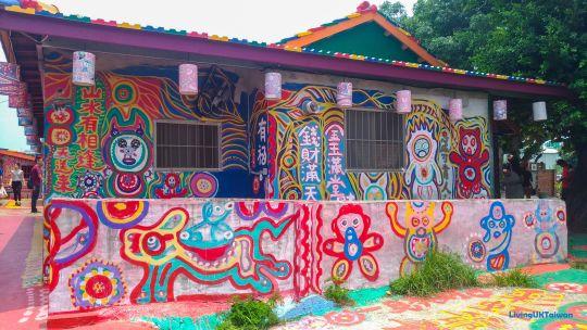Rainbow Village 色彩繽紛的彩虹眷村