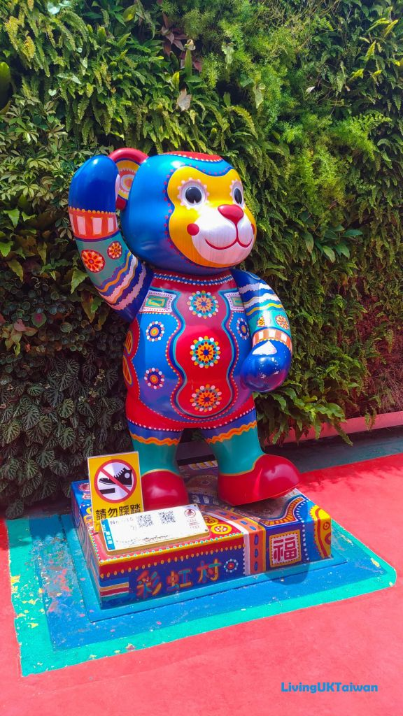 Rainbow Village, Taichung