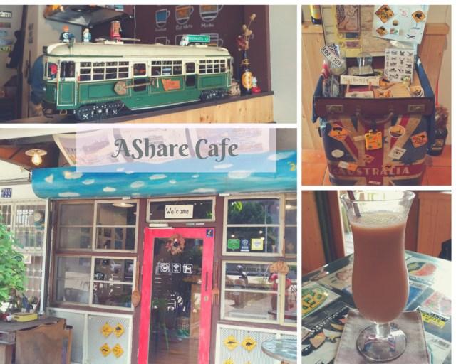 AShare Cafe, Taichung Taiwan