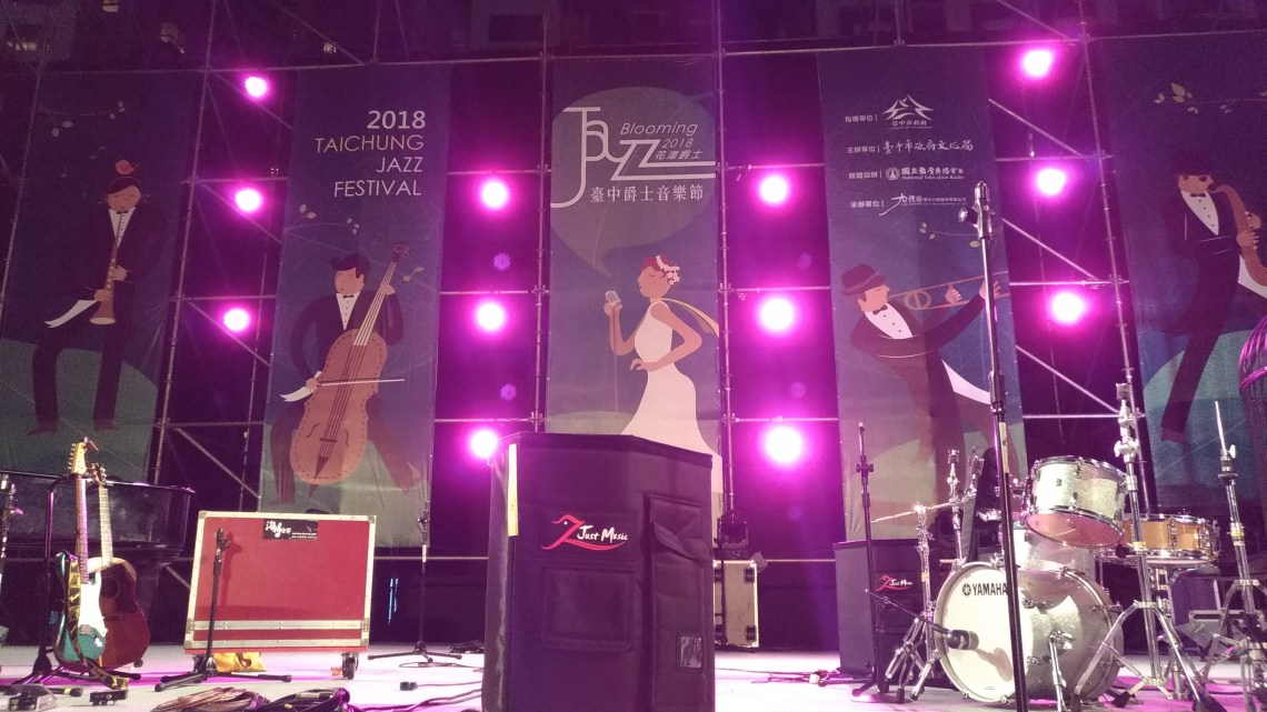 Taichung Jazz Festival, Taiwan