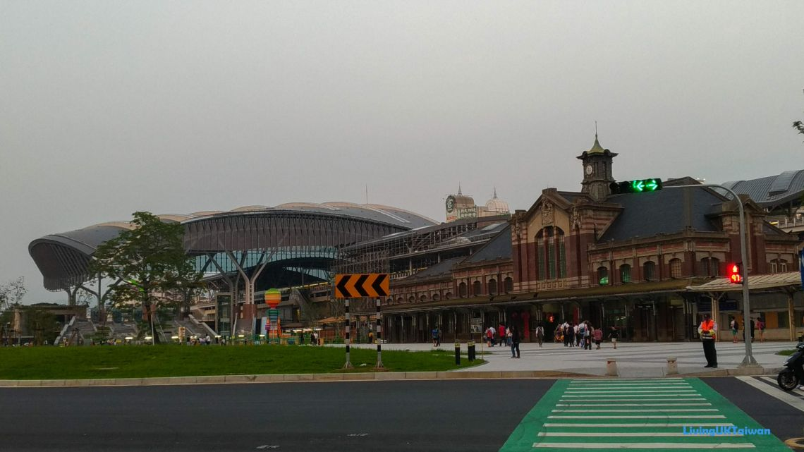 Taichung Train Station, Taiwan