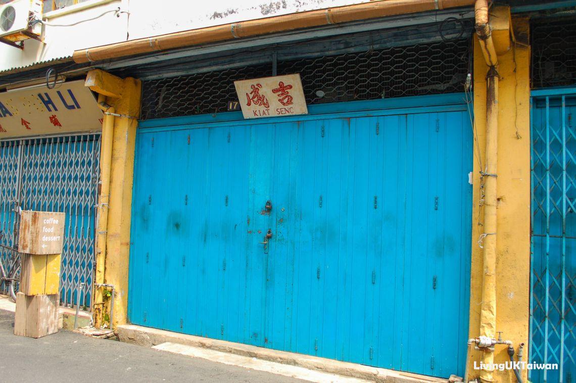 Blue doors at Malacca Malaysia