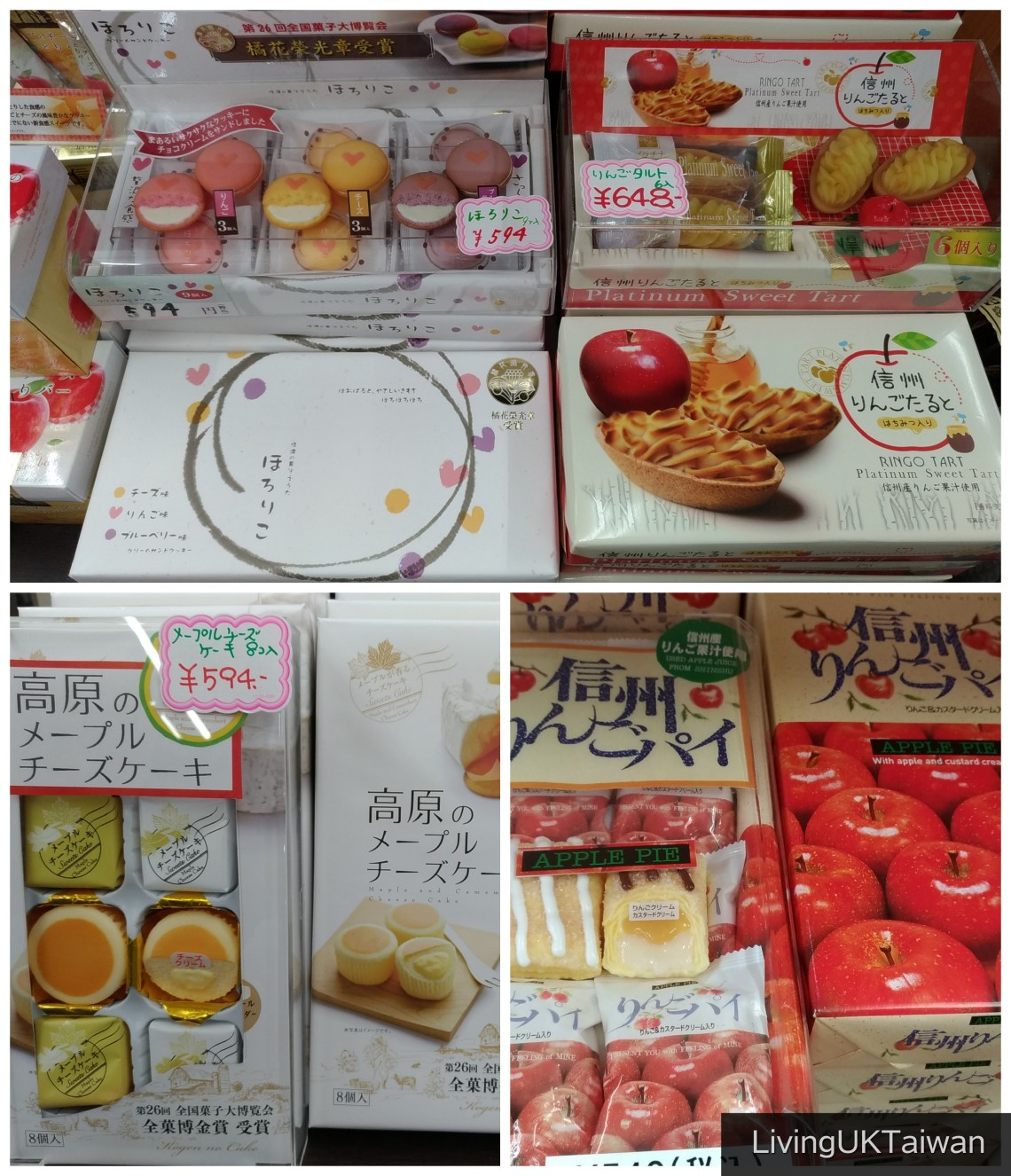 Snacks in a service station