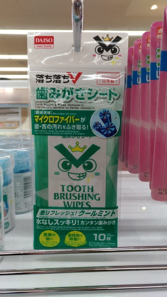 Tooth brushing wipes from Daiso