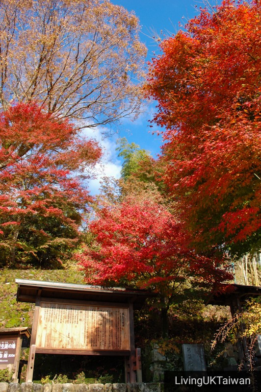 Magome, Japan, An ancient village on the hill