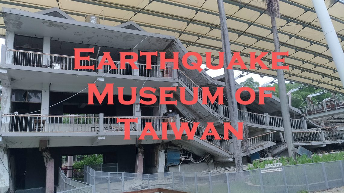Visiting the Earthquake Museum of Taiwan