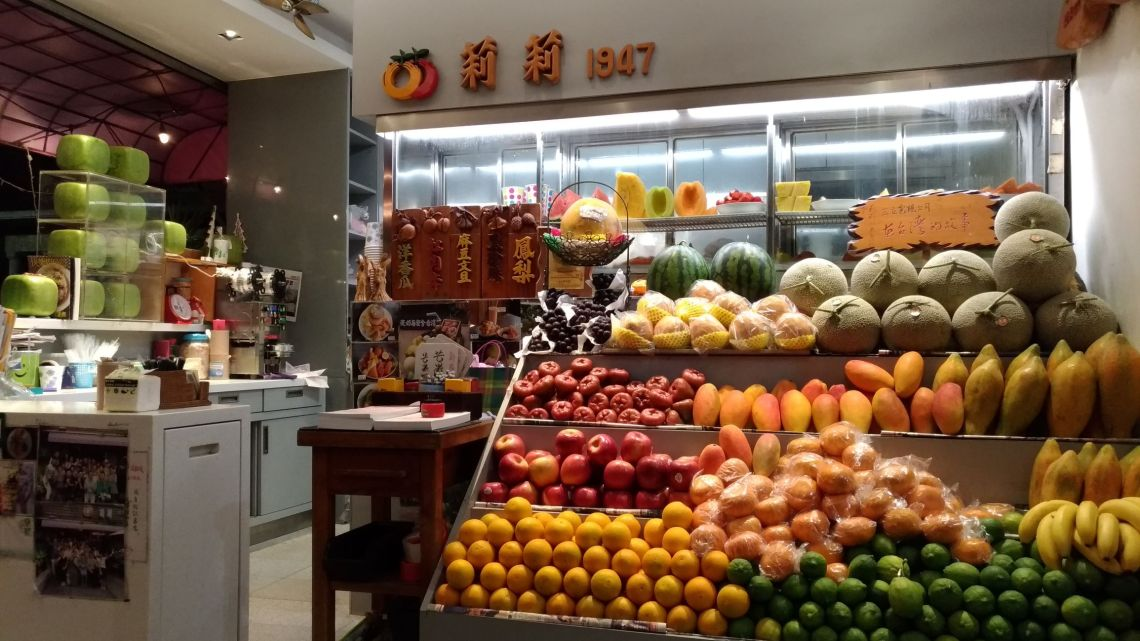 A unique fresh fruit culture  台灣水果店文化
