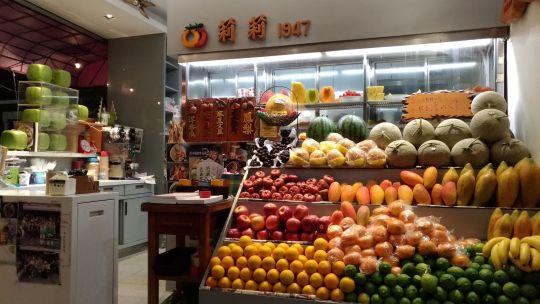 A unique fresh fruit culture  台灣水果店文化