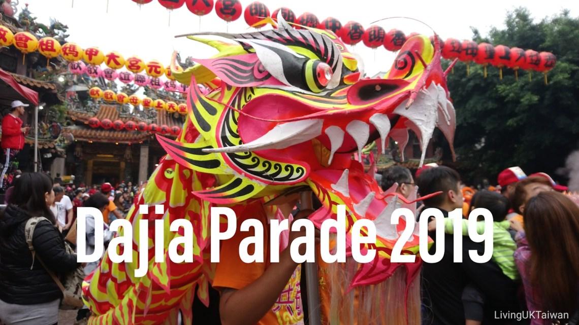 2019 Dajia Mazu Parade