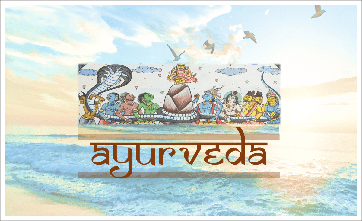 The Spiritual Foundations of Ayurveda