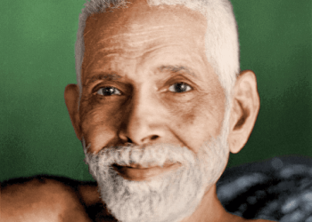 Meaning of 'Shruti' by Ramana Maharshi (and closing out 2020)